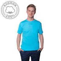 Футболка мужская, голубая, хлопок 100%, 145 гр., 44, S